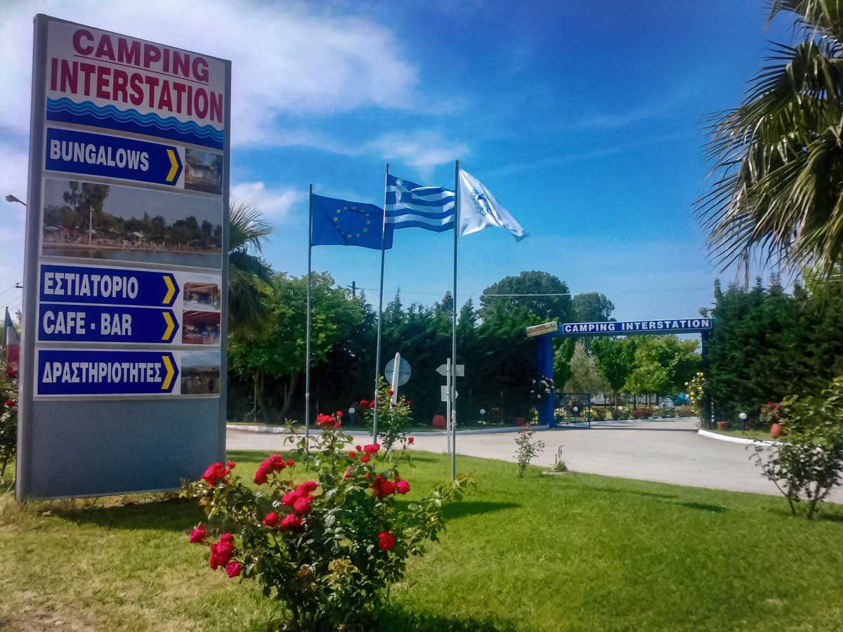 Camping Interstation - Είσοδος